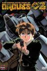 Chôjikû seiki Ôgasu 02 (1993)
