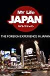 My Life Japan