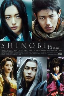 Shinobi: Heart Under Blade