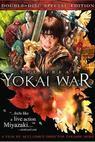 Yôkai daisensô (2005)