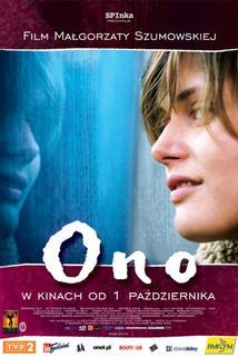 Ono  - Ono