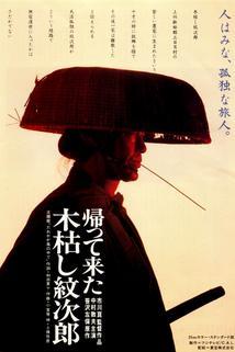 Kaettekite Kogarashi Monjiro