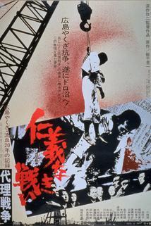 Jingi naki tatakai: Dairi senso