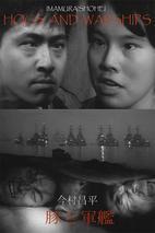 Plakát k filmu: Prasata a válečné lodě
