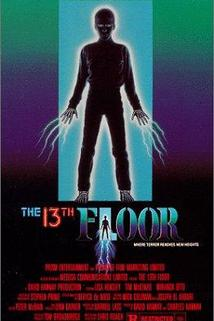 The 13th Floor  - The 13th Floor