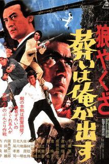 Ôkami yakuza: Tomurai ha ore ga dasu