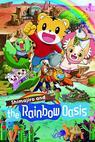 Shimajiro and the Rainbow Oasis