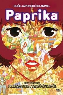 Paprika  - Papurika