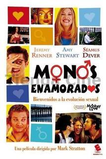 Monkey Love  - Monkey Love