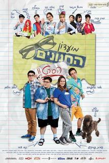 Nerd Club: The Movie