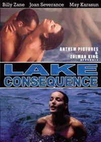 Lake Consequence  - Lake Consequence