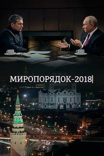 Miroporjadok-2018