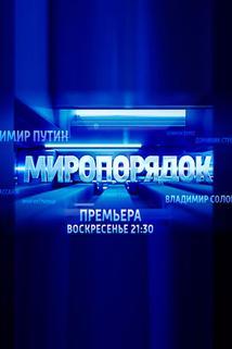 Miroporyadok  - Miroporyadok