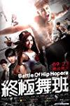 Battle of Hip Hopera