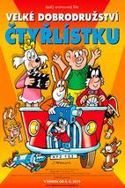 Plakát k filmu: Velké dobrodružství Čtyřlístku: Film o Filmu (Zajímavosti a historie Čtyřlístku)