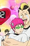 The Disastrous Life of Saiki K. - Hot-Blooded! Dodgeball!: Part 2  - Hot-Blooded! Dodgeball!: Part 2