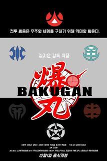 Bakugan: Battle Force