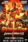 Vlk džungle 2