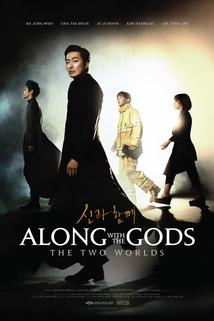 Along with the Gods: The Two Worlds  - Along with the Gods: The Two Worlds