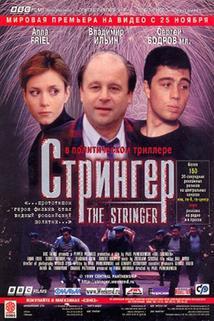 Stringer, The