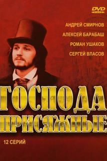 Gospoda Prisyazhnyye