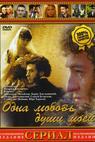 Odna lyubov dushi moyey (2007)