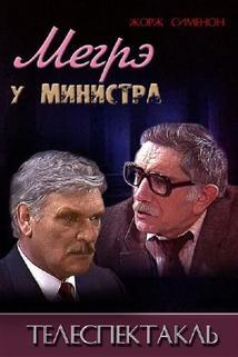 Maigret at the Minister  - Maigret at the Minister
