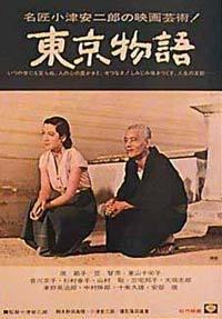 Příběh z Tokia