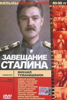 Zaveshchaniye Stalina