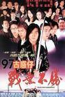 97 goo waak jai: Jin mo bat sing