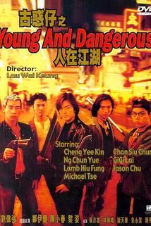 Gu huo zi: Zhi ren zai jiang hu