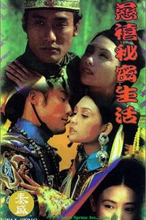 Ci Xi mi mi sheng huo