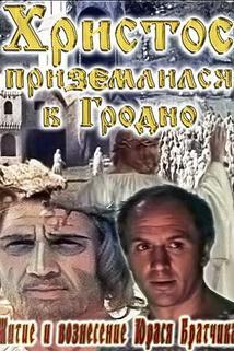 Zhitiye i vozneseniye Yurasya Bratchika
