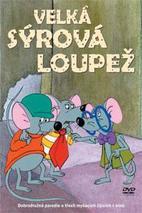 Plakát k filmu: Velká sýrová loupež