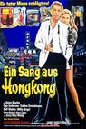 Sarg aus Hongkong, Ein (1964)