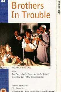 Brothers in Trouble  - Brothers in Trouble