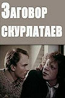 Zagovor skurlatayev