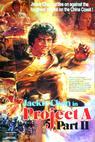Projekt A 2 (1987)