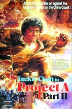 Plakát k filmu: Projekt A 2