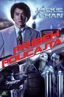 Plakát k filmu: Příběh policajta