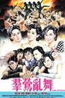 Qun ying luan wu (1988)