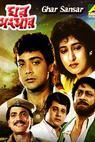 Ghar Sansar (1993)