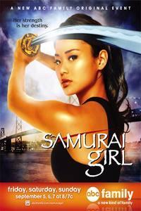 Princezná Samuraj
