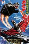 Daikaijû kûchûsen: Gamera tai Gyaosu (1967)