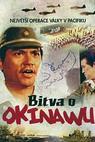 Bitva o Okinawu (1962)