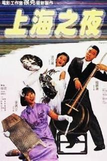Shang Hai zhi yen