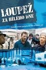 Loupež za bílého dne (2008)