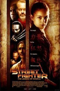 Street Fighter: The Legend of Chun-Li  - Street Fighter: The Legend of Chun-Li