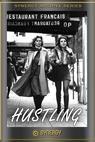 Hustling (1975)