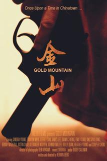 Gold Mountain - Ah Sook  - Ah Sook